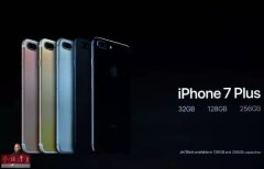 """苹果新手机被指""""iPhone 6失散兄弟"""" 难在华轰动"""